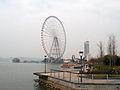Lake Li.JPG