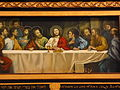 Last Supper Sharm el-Sheikh.JPG