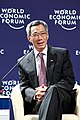 Lee Hsien Loong at the World Economic Forum on East Asia, Jakarta, Indonesia - 20110612.jpg