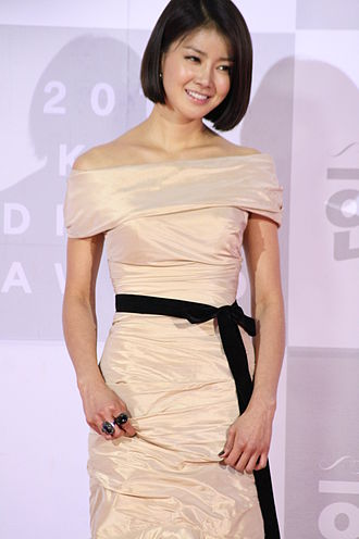 Lee Si-young - Image: Lee Si Young (2)