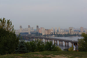 Darnytsia District - View on the Left Bank of Dnieper, with Darnytsia neighbourhoods seen on the right in the background