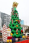 Lego Christmas Tree 1 (31683149880).jpg