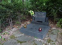 Lesní hřbitov (Zlín) 07, hrob Karla Zemana.jpg