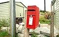 Letter box, Ballylumford - geograph.org.uk - 1418543.jpg