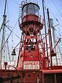 Light ship tower.jpg