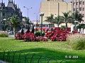 Lima - panoramio (14).jpg
