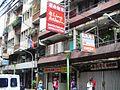 Ling Nam Wanton Parlor.JPG