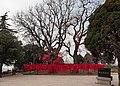 Lintong Xian China Former-Taoism-Temple-01.jpg