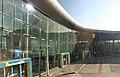 Liverpool South Parkway interchange 1.jpg