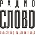 LogoSlovo.png