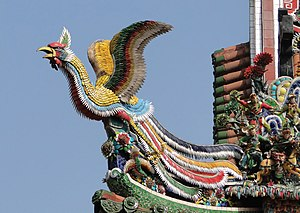 Fenghuang - A fenghuang on the roof of Longshan Temple in Taipei