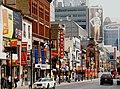 Looking south down Yonge Street Toronto 2010.jpg