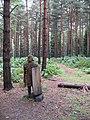 Lost Legionnaire - geograph.org.uk - 239134.jpg