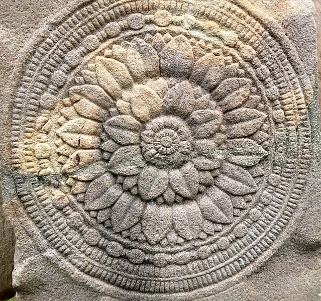 File:Lotus within beads and reels motif Stupa No2 Sanchi.jpg