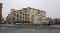 Lubyanka Square KGB Computing Centre.JPG