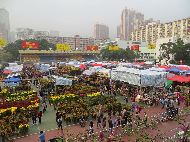 File:Lunar New Year Fair at Sha Tsui Road Playground, Tsuen Wan, 2015 (Hong Kong).jpg