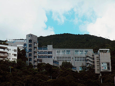 French International School of Hong Kong Jardine's Lookout Campus Lycee francais international, Hong Kong.JPG