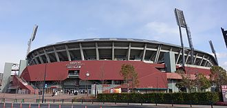 Mazda Zoom-Zoom Stadium Hiroshima - Image: MAZDA Zoom Zoom Stadium Hiroshima facade(2014)
