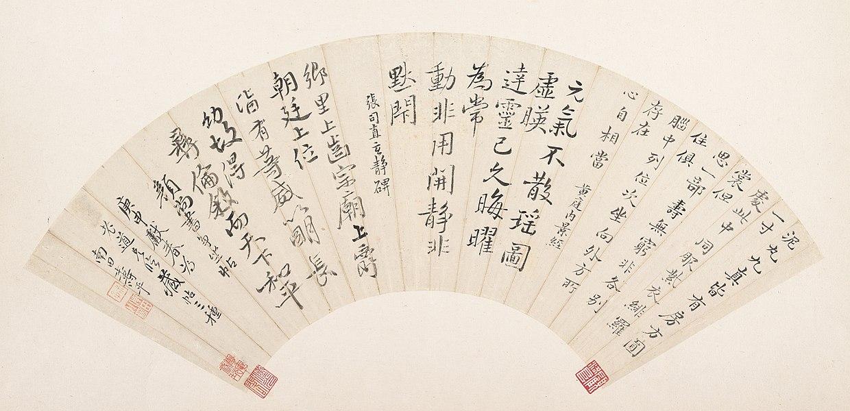 yun shouping - image 7