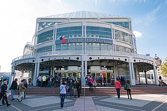 Messe Frankfurt - Image: MF Eingang City