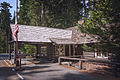 MRNP — White River Entrance Ranger Station — 002.jpg