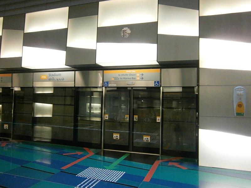 File:MRT Stadium - panoramio (1).jpg