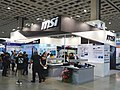 MSI IPC booth 20190601.jpg