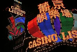 Casino Lisboa (Macau) - Image: Macao Casino Lisboa at night small
