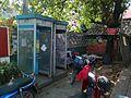 Main Gate, Public Phone Kiosks - panoramio.jpg