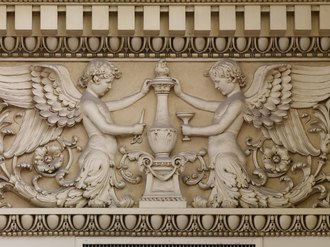 Detail of frieze of winged half figures with torch of learning in the Library of Congress Thomas Jefferson Building, Washington, D.C. Main Reading Room. Detail of frieze of winged half figures with torch of learning. Library of Congress Thomas Jefferson Building, Washington, D.C. LCCN2007684396.tif