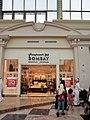 Mall of the Emirates, Dubai (Ank Kumar) 02.jpg