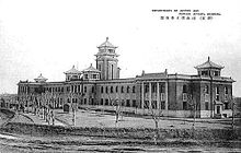Manchukuo capital police hall.jpg