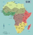 Map-Africa-Regions (zh-hans)-非洲地图.png