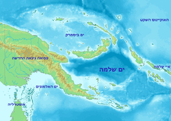 Map of Papua New Guinea Demis sub.png