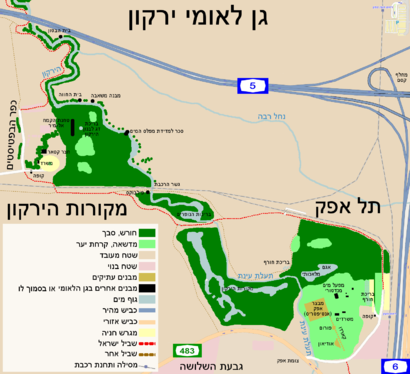 How to get to מקורות הירקון with public transit - About the place