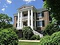 Maple Hall Rockbridge County Virginia.JPG