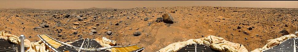 Mars Pathfinder panorama of landing site taken by IMP
