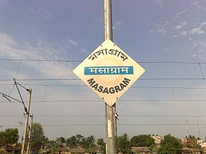 Masagram railway station - Image: Masagram Platformboard