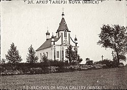 Masalany, Baharodzickaja. Масаляны, Багародзіцкая (1900).jpg