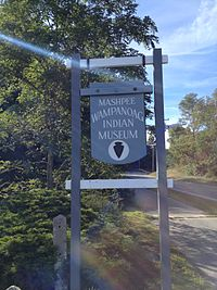 Mashpee Wampanoag Indian Museum
