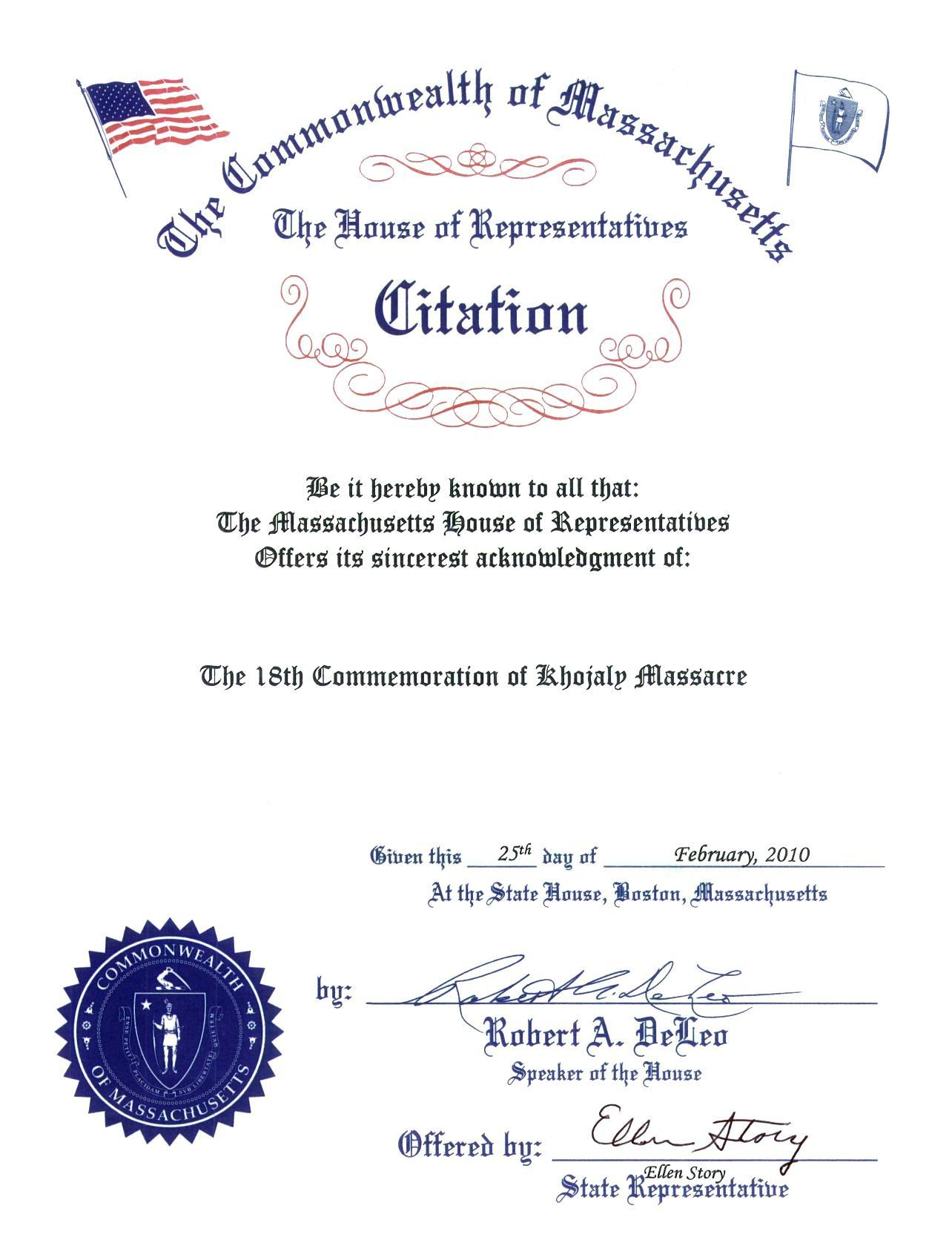 Massachusetts citation.pdf