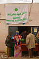 Mauritanie Conception dun nouveau plan social (5631530640).jpg