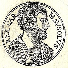 engraving of a coin-type of Mausolus from Promptuarii Iconum Insigniorum, Lyon, 1555