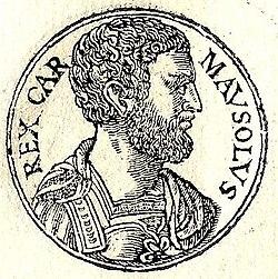 דמותו של מאוזולוס על גבי מטבע