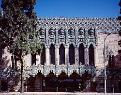 Mayan Theater Los Angeles California.jpg