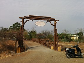 Entrance to the Mayureshwar Wildlife Sanctuary forest office