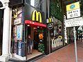 McDonald's in Leighton Centre.JPG