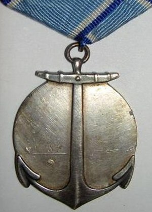 Medal of Ushakov - Reverse of the Medal of Ushakov