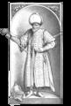 Mehmed Sokolović (ca 1505-1579).png