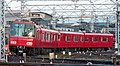 Meitetsu 6800 series 014.JPG